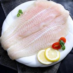 Sea Basa Fish - Fillet - 500 Grm